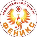 """Медицинский центр """"Феникс"""""""